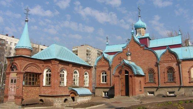 552352 Богородское село - Уфа от А до Я История и краеведение Уфа от А до Я