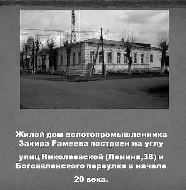 68587 Золотопромышленник Закир Рамиев Татарстан Фигуры и лица