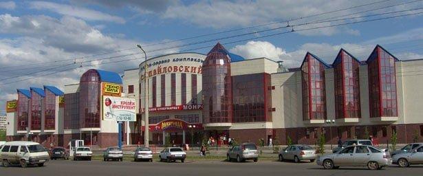 FIL14394 Сипайлово - Уфа от А до Я История и краеведение Уфа от А до Я