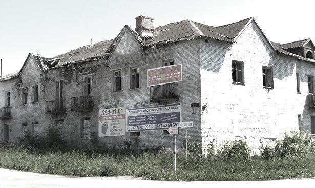 SH101468_22 Новоалександровка - Уфа от А до Я История и краеведение Уфа от А до Я
