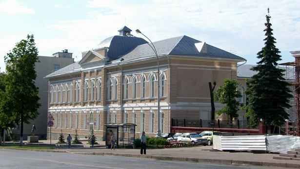 SH10340422 Мариинская женская гимназия - Уфа от А до Я История и краеведение Уфа от А до Я