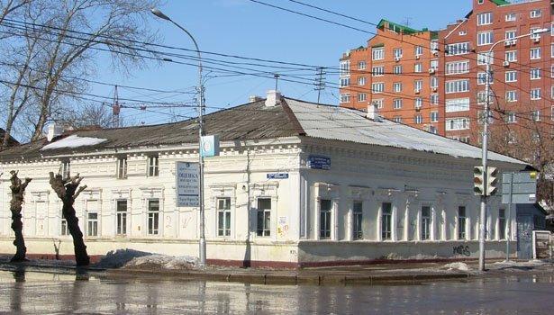 SH106723 Карла Маркса улица (Александровская) - Уфа от А до Я История и краеведение Уфа от А до Я