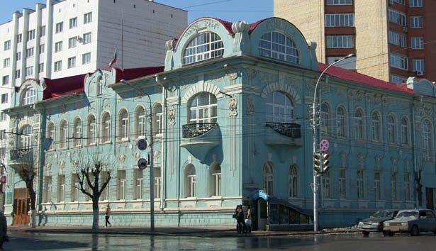 SH106952 Карла Маркса улица (Александровская) - Уфа от А до Я История и краеведение Уфа от А до Я