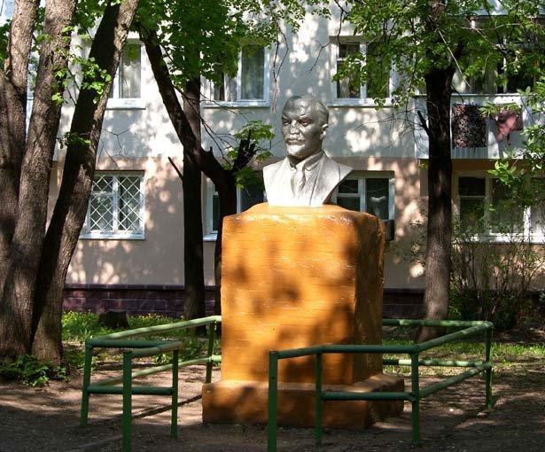 SH107929 Зорге улица - Уфа от А до Я История и краеведение Уфа от А до Я