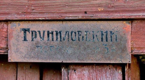 SH108275 Павлуновского улица (Труниловская) - Уфа от А до Я История и краеведение Уфа от А до Я