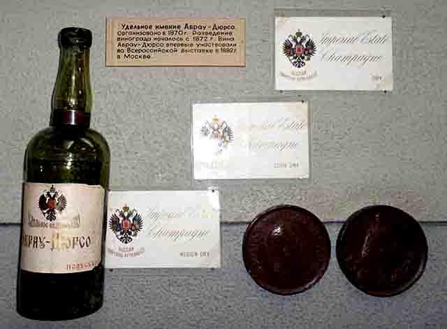 abrau-dursso Почему в Татарстане заклеивают герб Российской империи? Люди, факты, мнения Татарстан