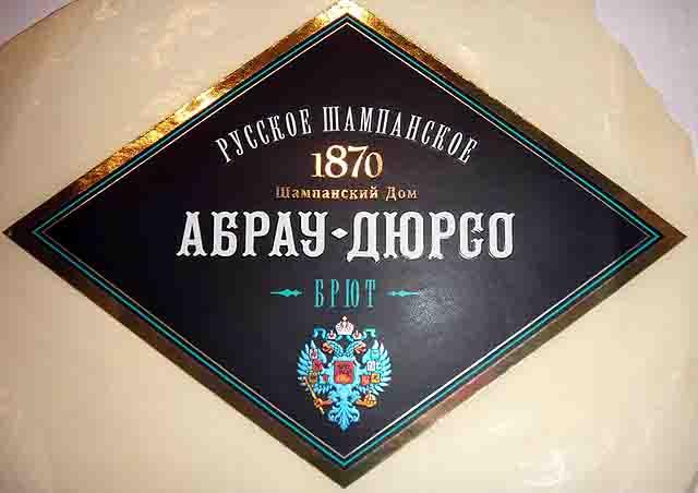 b2 Почему в Татарстане заклеивают герб Российской империи? Люди, факты, мнения Татарстан