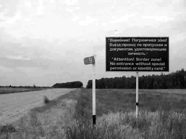 15767998 Оренбургская область отгородится от Казахстана Анализ - прогноз Оренбургская область