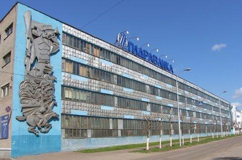 Gidravlika Градообразующие предприятия - Уфа от А до Я Уфа от А до Я