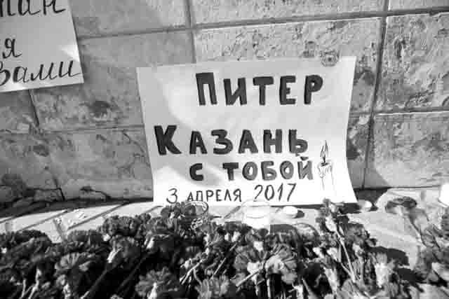 463677 Достоверны ли сообщения о готовящихся терактах в Казани? Антитеррор Татарстан