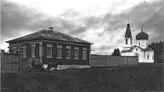 525656 Церковные книги из челябинского архива помогут найти предков История и краеведение Челябинская область
