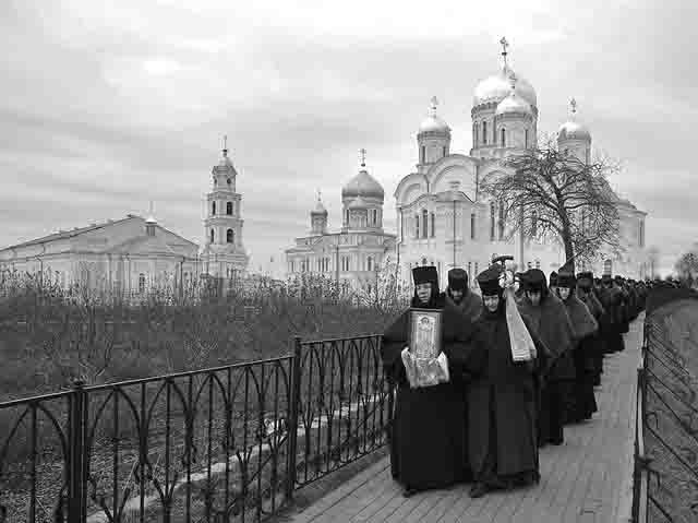 66598 Дивеево и Дивеевский монастырь Нижегородская область Православие