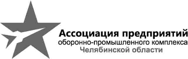 """chelyabinsk-opk Как предприятиям ОПК Челябинской области перейти на """"гражданку""""? Люди, факты, мнения Челябинская область"""