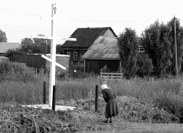 SH107400-67 Как живут в Башкирии беженцы из Новороссии Анализ - прогноз Башкирия