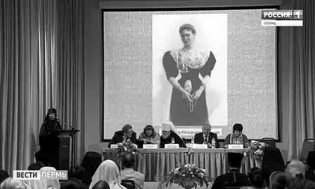 885899 Маршрут паломничества памяти Императорской семьи пройдет через Пермь Пермский край Православие
