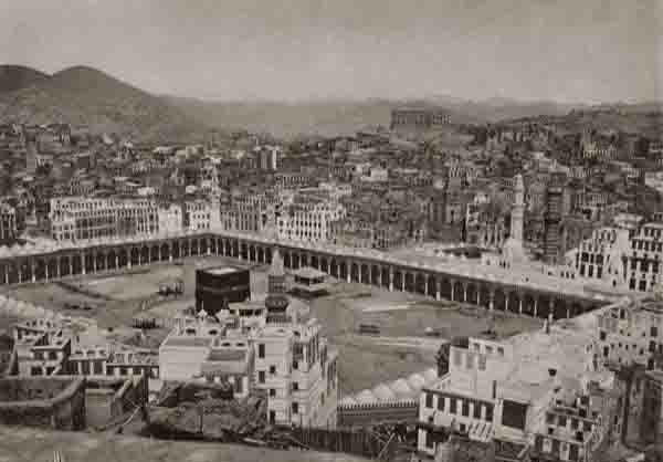 11 Ближний Восток глазами паломника. Записки Марджани Ислам Татарстан