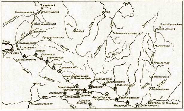 1.401_22 Разделение епархии на Оренбургскую и Уфимскую История и краеведение Православие