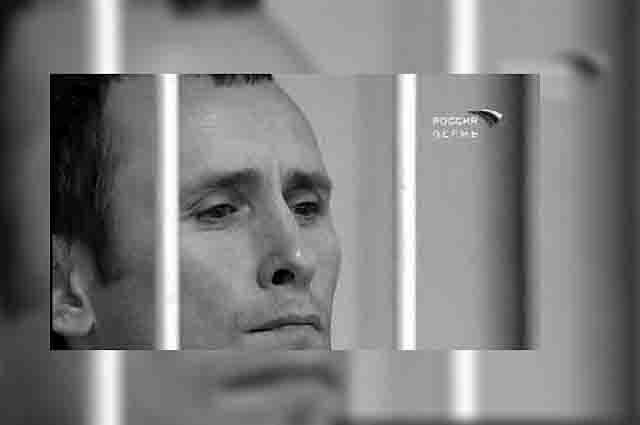 """12 Серийный убийца из Соликамска пошел на """"пожизненное"""" Люди, факты, мнения Пермский край"""