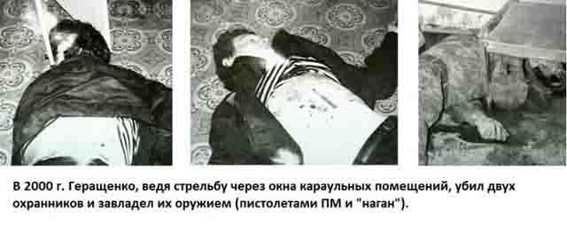 """15 Серийный убийца из Соликамска пошел на """"пожизненное"""" Люди, факты, мнения Пермский край"""