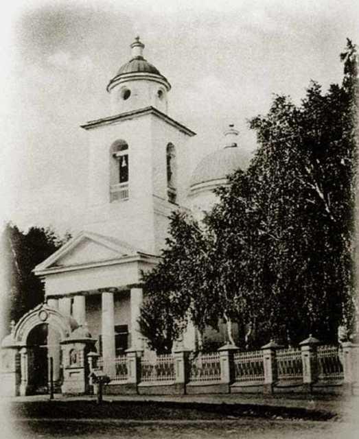 1523512651 Успенская церковь- Уфа от А до Я Православие Уфа от А до Я