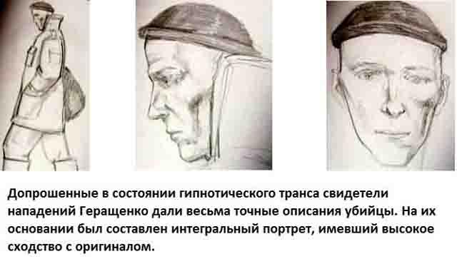 """18 Серийный убийца из Соликамска пошел на """"пожизненное"""" Люди, факты, мнения Пермский край"""