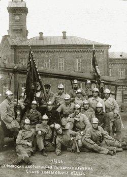 24678 Пожарно-полицейская часть - Уфа от А до Я История и краеведение Уфа от А до Я