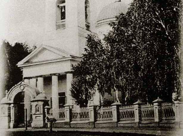 2526375 Успенская церковь- Уфа от А до Я Православие Уфа от А до Я