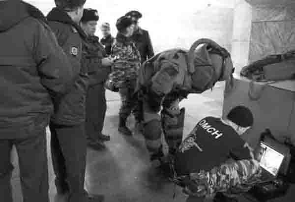 353546 Телефонные террористы в Самаре и Самарской области Антитеррор Самарская область