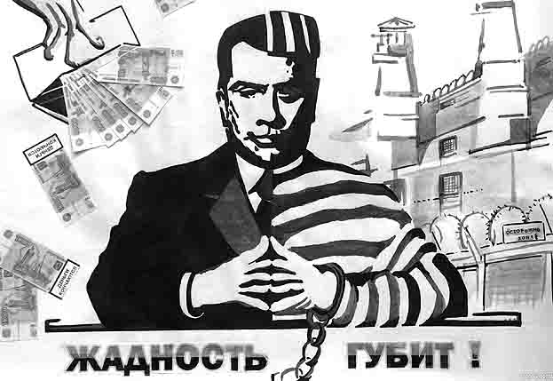4-2 Мордовия: коррупция в сфере гособоронзаказа Защита Отечества Мордовия