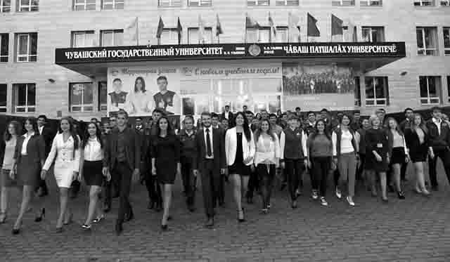 5666646 Чувашский государственный университет отметил пятидесятилетие Люди, факты, мнения Чувашия