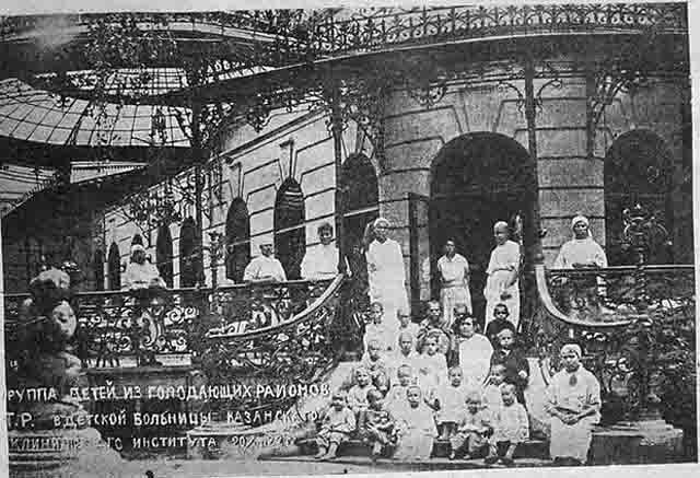 569 Голод в Казанской губернии История и краеведение Татарстан