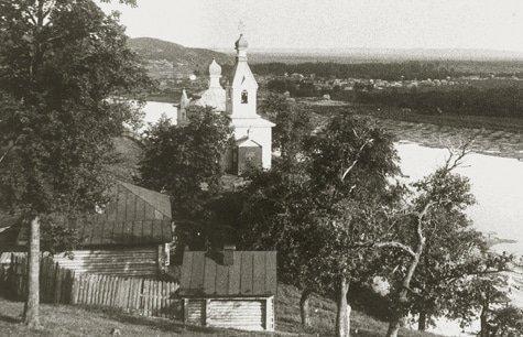 657474 Всехсвятская церковь- Уфа от А до Я Православие Уфа от А до Я