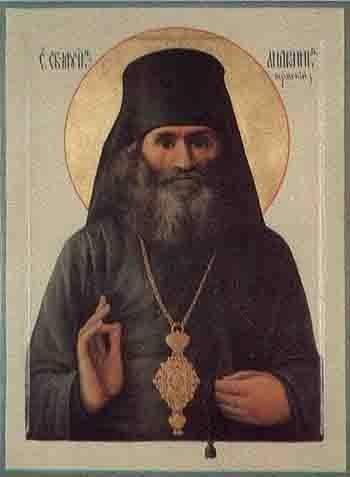667 Пермская епархия Пермский край Православие