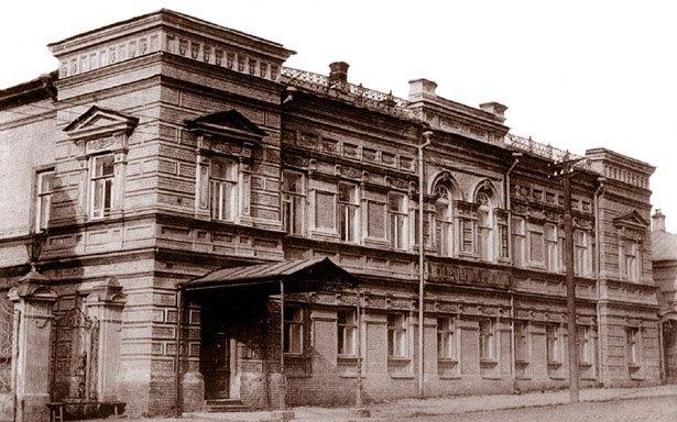 84249 Землемерное училище- Уфа от А до Я История и краеведение Уфа от А до Я