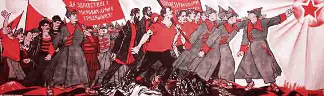 86443 Революция в Оренбурге и Оренбуржье Оренбургская область