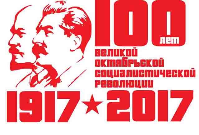 875 Революция в Оренбурге и Оренбуржье Оренбургская область