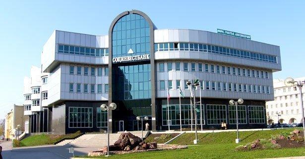 Kirov-r-Socinbank22 Цюрупы улица(Телеграфная)- Уфа от А до Я Уфа от А до Я