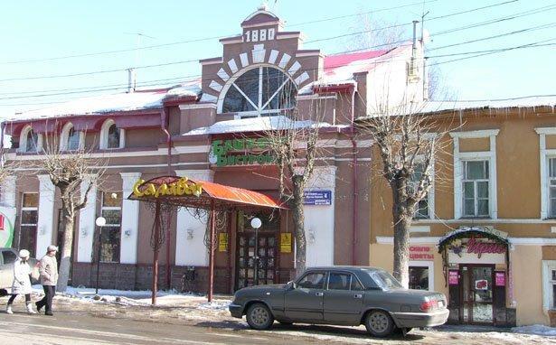 SH106740 Кинотеатры городские- Уфа от А до Я Уфа от А до Я