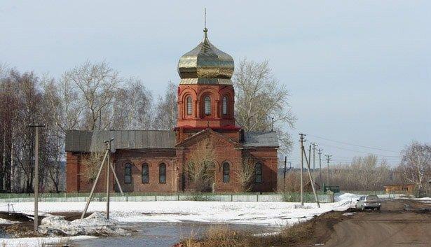 SH109879a Село Красный Яр Блог писателя Сергея Синенко