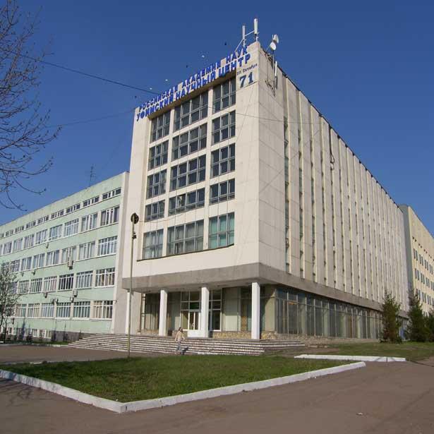Uf-nauch-centr Уфимский научный центр Российской академии наук- Уфа от А до Я Уфа от А до Я
