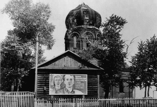 e03a-106a Село Красный Яр Блог писателя Сергея Синенко
