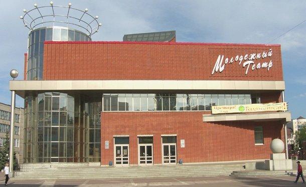 img_31 Национальный молодежный театр- Уфа от А до Я Башкирия Уфа от А до Я