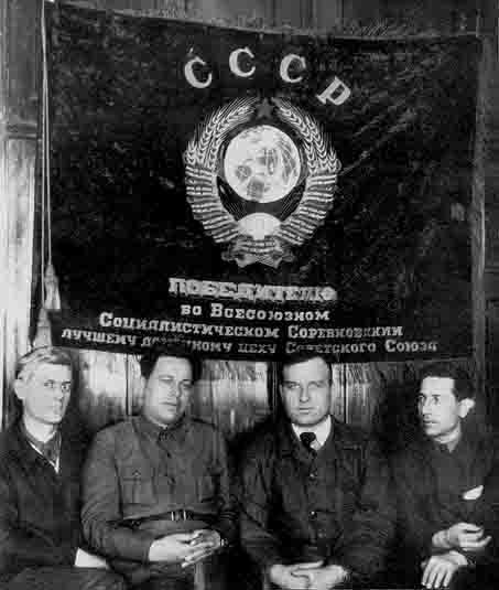02-26-2 Наука и образование в Башкирии годы Великой Отечественной войны Башкирия