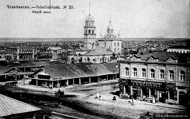 1-cheljabinsknachalahhweka Челябинская область Посреди РУ Челябинская область