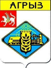 123-3 Город Агрыз (Татарстан) Посреди РУ Татарстан