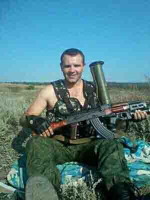 233 Защитник Донецкаарестован в Уфе по запросу Украины Башкирия Люди, факты, мнения