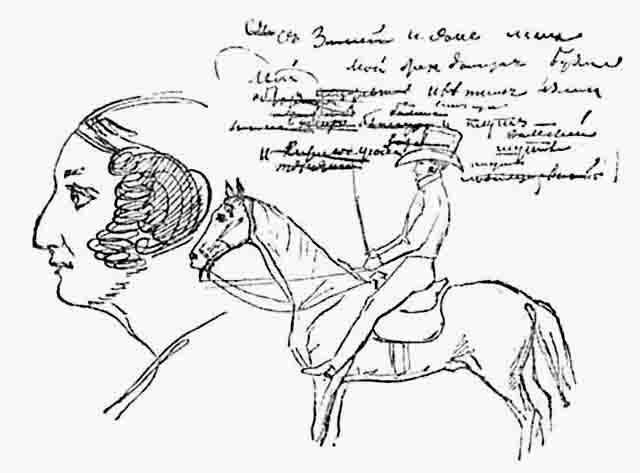 764634 Что значит Пушкин для русской культуры и русского общества? Люди, факты, мнения Фигуры и лица