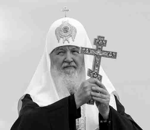 765-1 Конец света по-русски... Блог писателя Сергея Синенко Православие