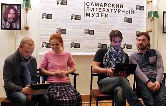 887 Фестиваль драматургии в Самаре Люди, факты, мнения Самарская область
