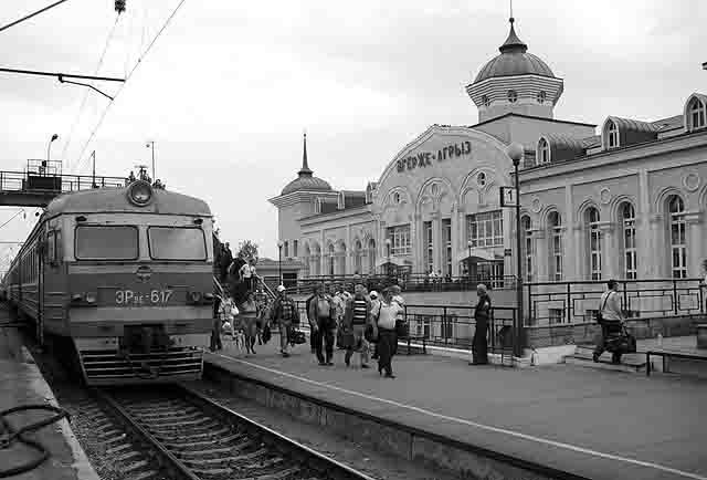 9767 Город Агрыз (Татарстан) Посреди РУ Татарстан